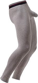 ALLIKING Men's 2-in-1 Long Johns Pants Underwear Breathable U Convex Sexy Men – Cotton