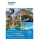 Bamboo 背景画集