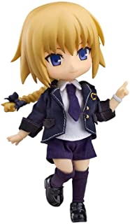 Fate/Apocrypha: Ruler (Casual Version) Nendoroid Doll Action Figure