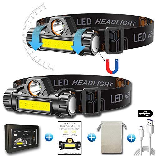 ヘッドライト 充電式 ledヘッドライト アウトドア用ヘッドライト 高輝度 超軽量 角度調整可 2個セット[集光...