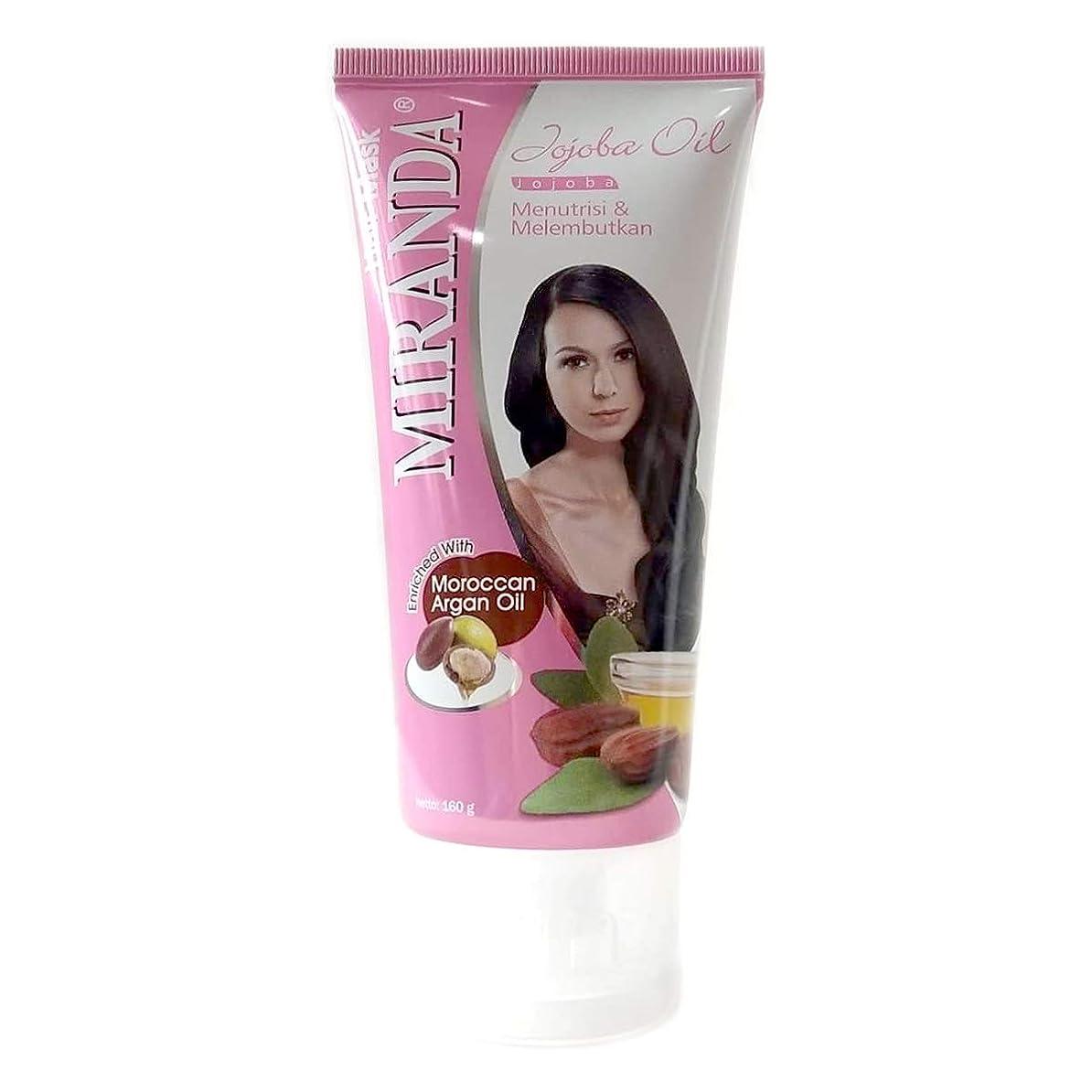 道画面伝染性のMIRANDA ミランダ Hair Mask ヘアマスク モロッカンアルガンオイル主成分のヘアトリートメント 160g Jojoba oil ホホバオイル [海外直送品]