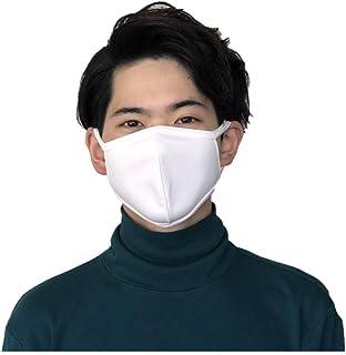 マスク 洗って使える エチケット 繰り返し使える 普通サイズ と大きめサイズ 10枚セット 日本製 (普通サイズ)