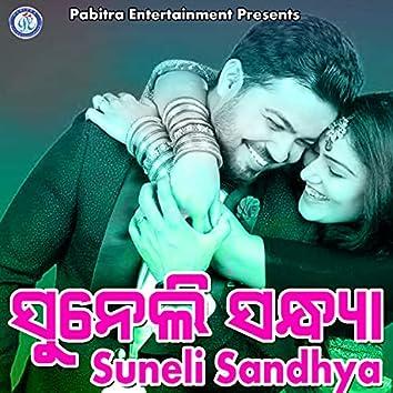 Suneli Sandhya