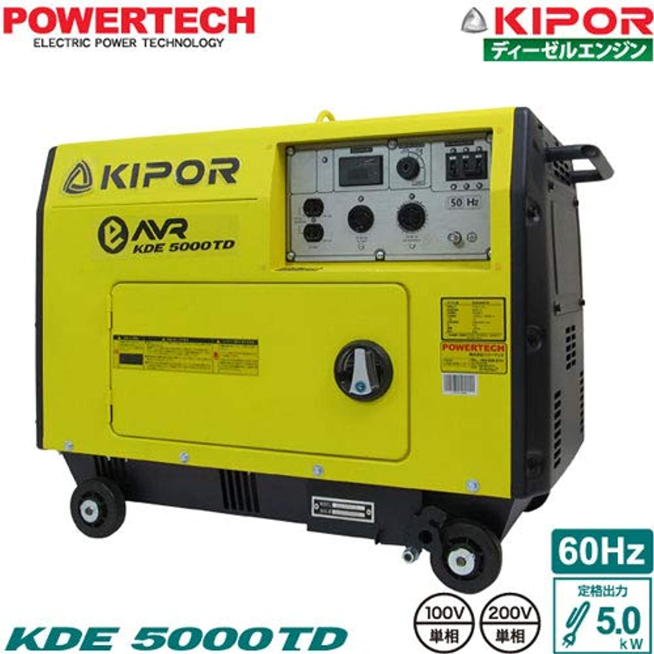 マーキング足正直KIPOR ディーゼル発電機 西日本地域専用 KDE5000TD 60Hz 60Hz