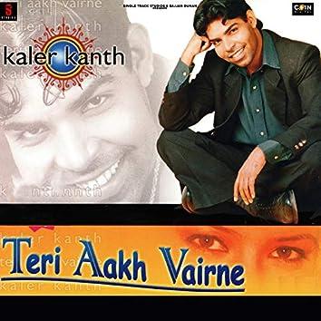 Teri Aakh Vairne