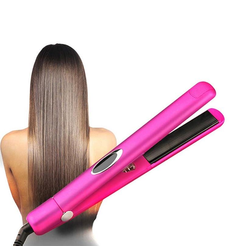 ブラウン意気消沈した割り当てる赤外線ストレートヘアスプリント梨大容量パーマセラミックラウンドストレートヘアストレイテナーカーラー,Pink