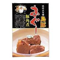 山香 島豚あぐー 角煮 250g×1個