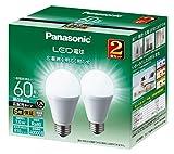 パナソニック LED電球 口金直径26mm 電球60W形相当 昼白色相当(7.0W) 一般電球 広配光タイプ 2個入り / Panasonic LED Bulb Light 60W 2