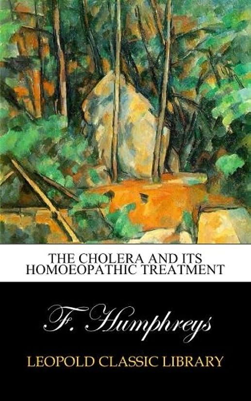 考案するカード受信機The Cholera and Its Homoeopathic Treatment