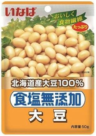 いなば 食塩無添加 北海道産大豆 50g×5個