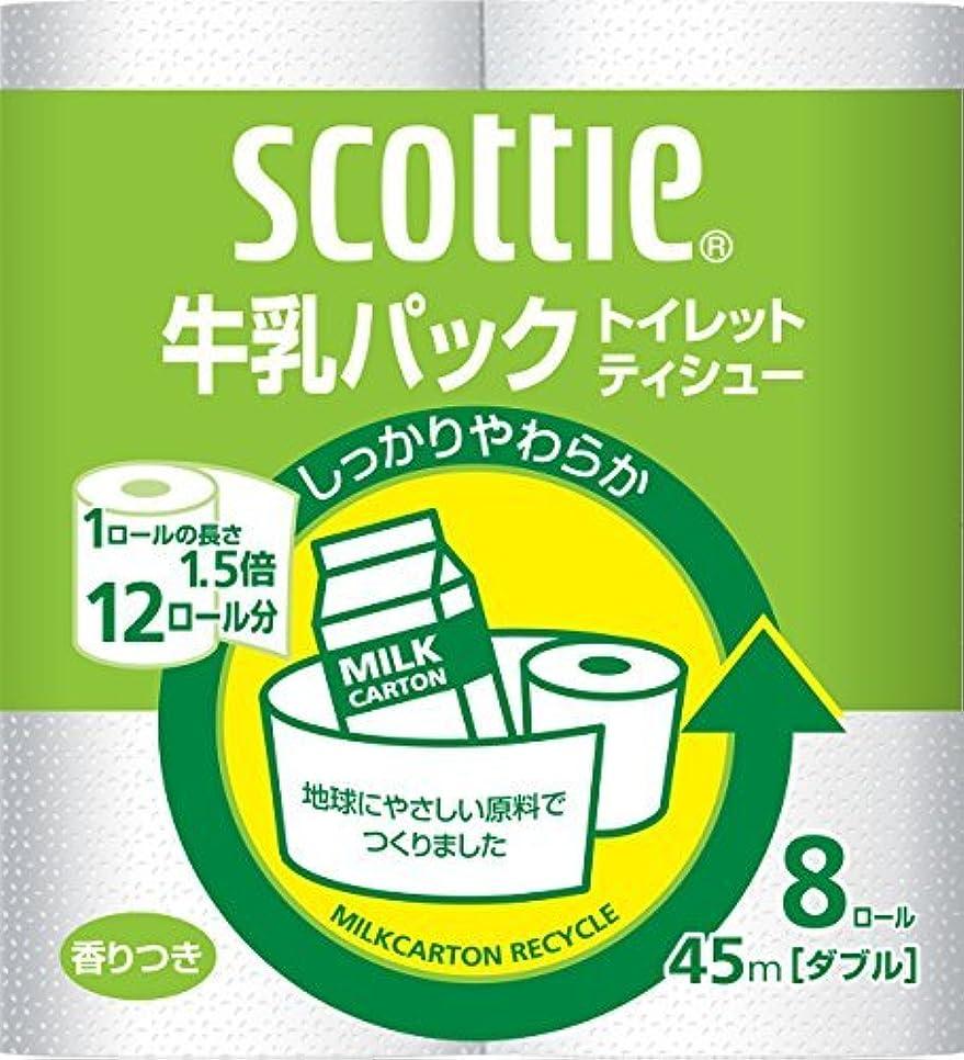 謎めいたたぶん辛いスコッティ 牛乳パック8ロール(ダブル) × 4個セット