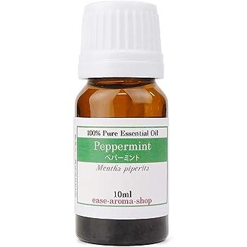 ease アロマオイル エッセンシャルオイル ペパーミント 10ml AEAJ認定精油