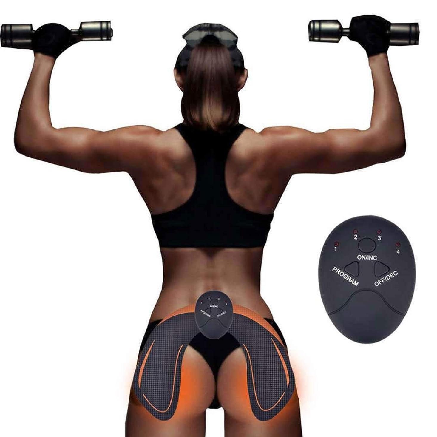 ナイロン従うハンサムヒップEMS筋肉刺激装置、電子裏面筋肉トナー、男性女性用スマートウェアラブル臀部トナートレーナー、pygal痩身マシン (Size : Color box)