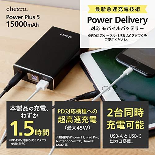 51on byNRPL-PD45W出力のモバイルバッテリー「cheero Power Plus 5 15000mAh」をレビュー!Chromebookに良いかも