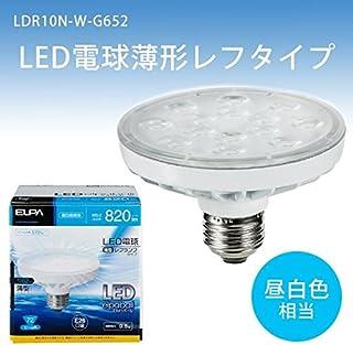 ELPA(エルパ) LED電球薄形レフタイプ LDR10N-W-G652 1797500