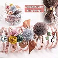 CHUNSHENN 髪のリングシンプルなガール弾性ヘアバンドピンクの秋と冬の毛玉頭飾り女性の髪のポニーテールラバーバンド髪の束10個 カチューシャ カチューム 髪飾り