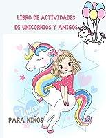 Libro de actividades de unicornios y amigos para niños: más de 122 actividades divertidas para niños: páginas para colorear, búsquedas de palabras, laberintos, crucigramas, indicaciones de historias, revoluciones de palabras, más
