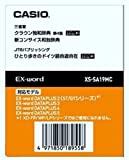 収録メディア:microSD 辞書:独 / その他辞書:トラベル / 収録辞書数:3