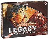 ホビージャパン パンデミック: レガシー シーズン1 (赤箱) (Pandemic: Legacy Red) 日本語版 (2-4人用 60分×12回 13才以上向け) ボードゲーム