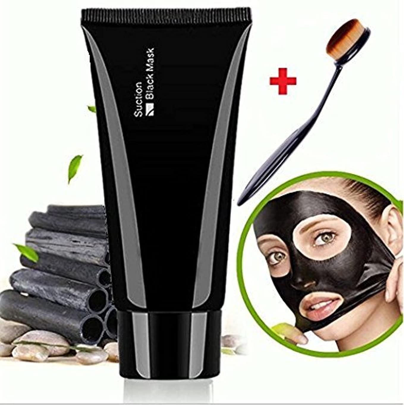 歩道影響松Facial Mask Black, Face Apeel Cleansing Mask Deep Cleanser Blackhead Acne Remover Peel off Mask + Oval Brush