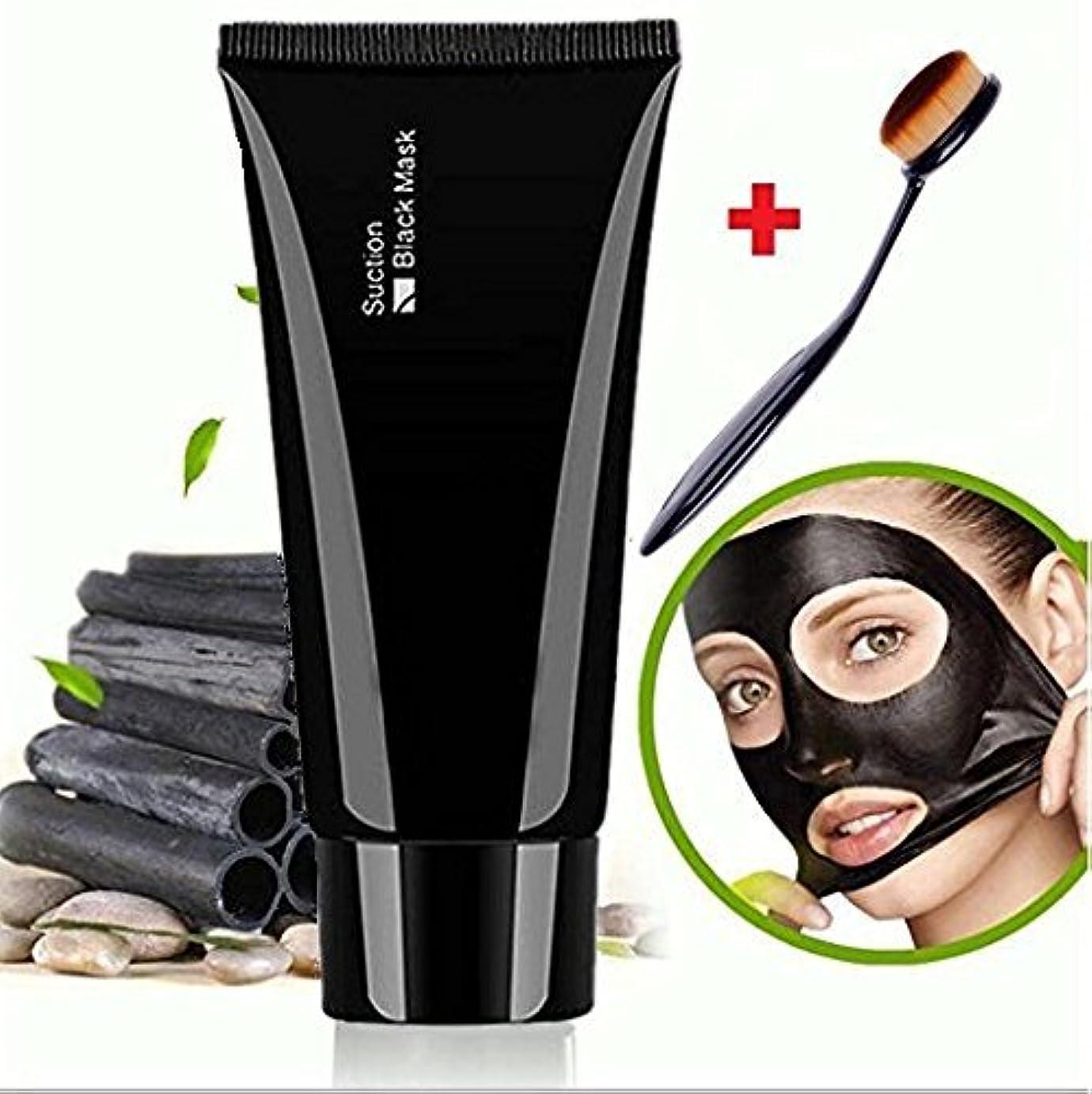論理やむを得ない哲学者Facial Mask Black, Face Apeel Cleansing Mask Deep Cleanser Blackhead Acne Remover Peel off Mask + Oval Brush