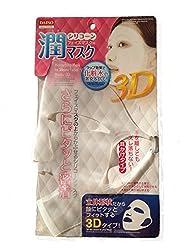 top 10 daiso face masks Reusable silicone moisture mask for SMM sheet mask