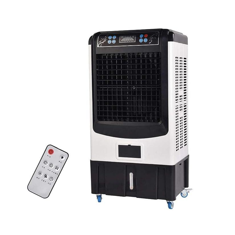 実質的不快な組み込むGXYAWPJ エアコンファン、シングルコールド工業用空冷ファン工場ホームモバイル冷却ファン、50L大型水タンク - 4インチ200W