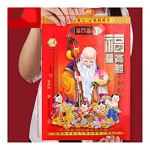 TUQYED Monthly Daily Planner Calendar 2022 Hand Tearing Traditional Home Auspicious Chinese Calendar Wall Lucky Annual Calendar Year of The Tiger Planning Calendar (Color : 8K)