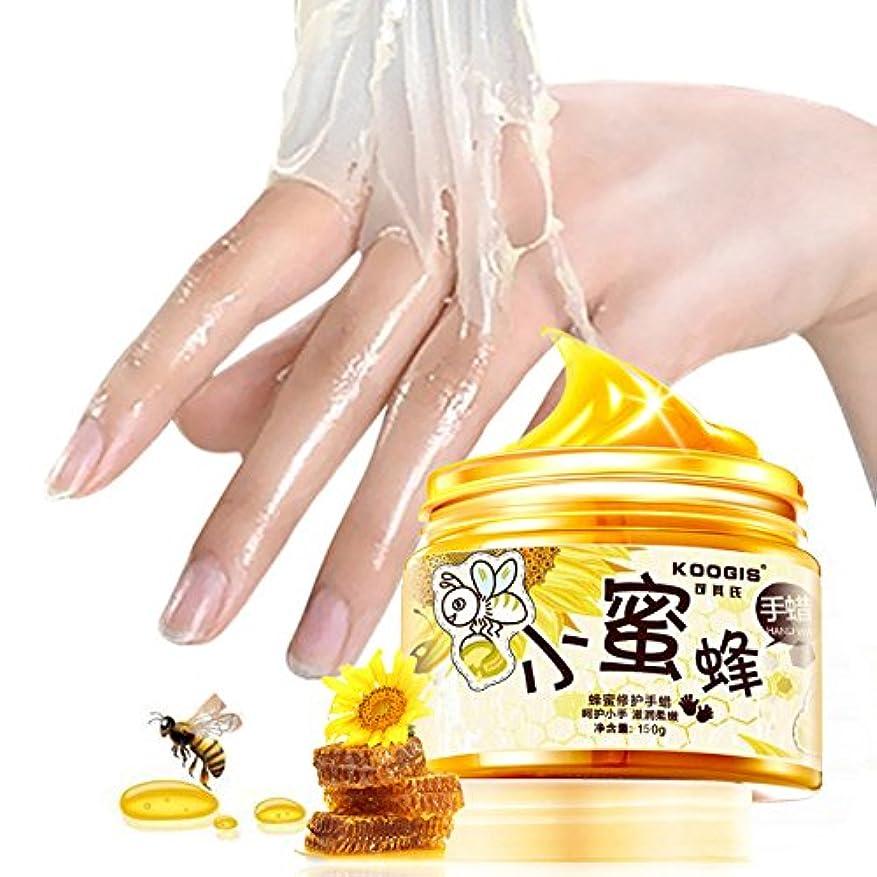 安価な一方、樹皮Fashionwu ミルク&ハニー ピールオフ ハンドワックス マスク エクスフォリエーター モイス チャライジング ホワイトニング ナリッシュ ピーリング 150g