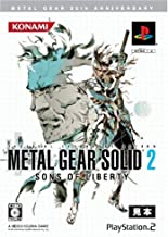 Metal Gear Solid 20th Anniversary: Metal Gear Solid 2 Sons of Liberty [Japan Import]