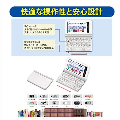 カシオCASIO電子辞書エクスワード韓国語モデルXD-SR760072コンテンツ