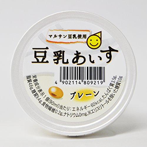 ヘルシー工房 大豆館『豆乳あいす プレーン』
