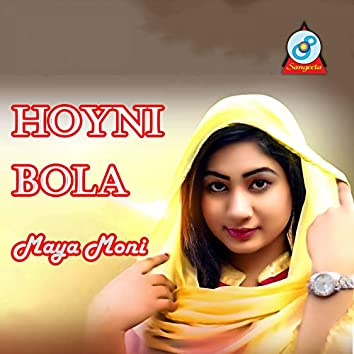 Hoyni Bola