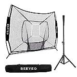 BEEYEO 野球練習ネット バッティングティー付き 野球ネット 自宅 245*215CM 折り畳み式 バッティングネット 打撃 投球 トレーナー 収納袋 組立簡単