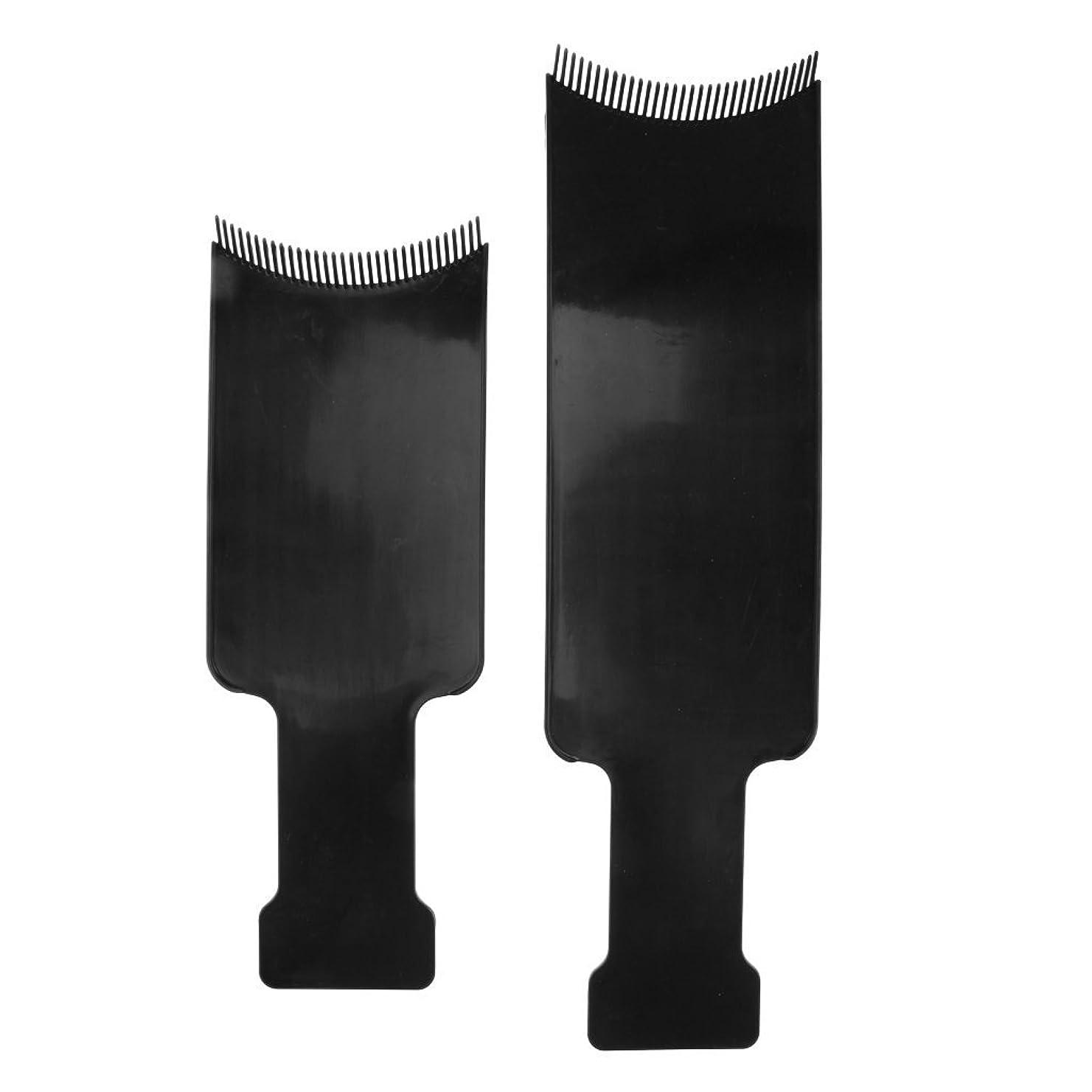 縁放射性うめき声2本 ヘアカラーボード 染色櫛 染色プレート ヘアカラー 便利 自宅用 サロン プラスチック製 ブラック