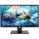 ASUS ゲーミングモニター 24インチ VG245HE(フルHD/応答速度1ms/HDMI 2ポート/D-sub/フリッカーフリー/ブルーライト軽減/スピーカー付/VESA対応)