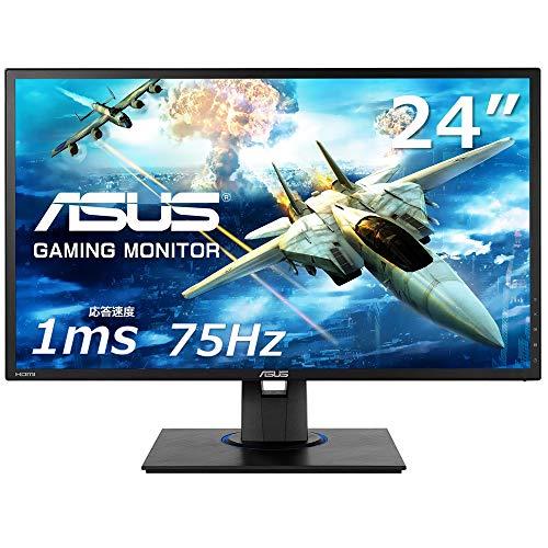 ASUS ゲーミングモニター 24インチ VG245HE(フルHD/応答速度1ms/HDMI 2ポート/D-sub/フリッカーフリー/ブル...
