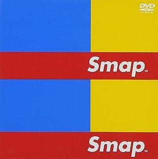 LIVE Smap [DVD]