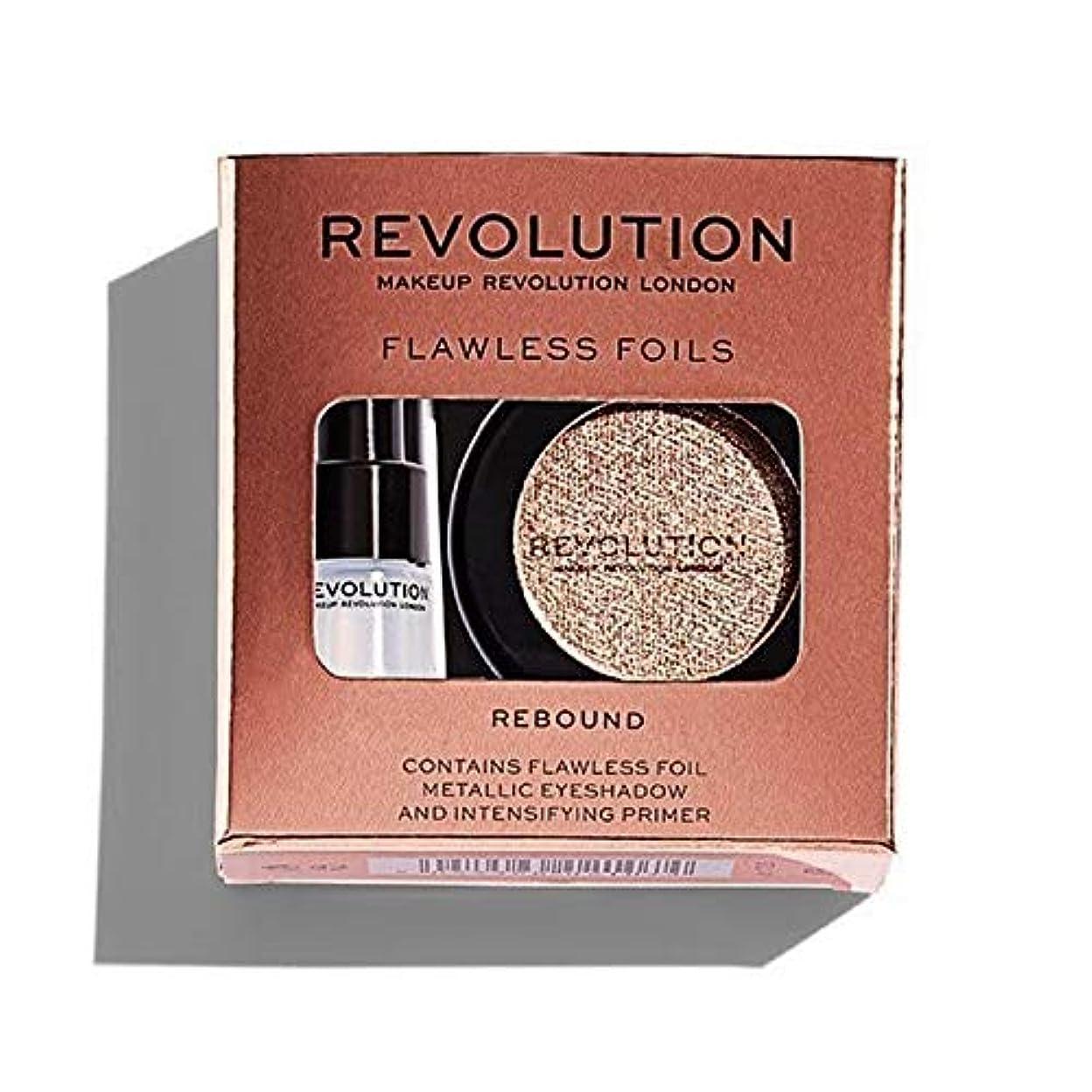 効果的ペレグリネーション日記[Revolution ] 革命完璧な箔のリバウンド - Revolution Flawless Foils Rebound [並行輸入品]