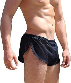 Men's Split Side Short Shorts Sexy Breathable Large Split Sides Mesh Boxer Short