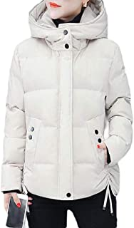 Macondoo Womens Casual Outwear Hooded Cotton-Padded Puffer Down Jacket