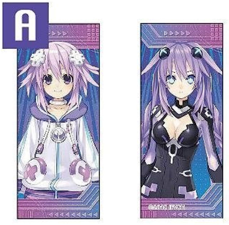Hyperdimension Neptunia Mini-Kissen Strap   A (Japan Import   Das Paket und das Handbuch werden in Japanisch)