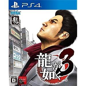 """龍が如く3 - PS4"""""""