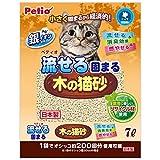 ペティオ 流せる固まる木の猫砂 7L 製品画像