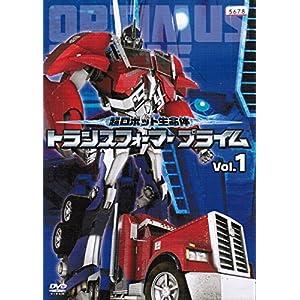 """超ロボット生命体 トランスフォーマープライム [レンタル落ち] (全26巻セット) [マーケットプレイス DVD..."""""""