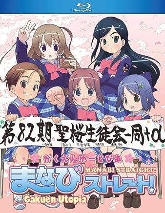 Gakuen Utopia Manabi Straight! Blu-Ray(がくえんゆーとぴあ まなびストレート! 全12話+未放送1話)