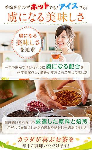 なたまめ茶国産菊芋玄米茶巡りChaChaノンカフェインブレンドティー40包