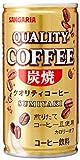 サンガリア クオリティーコーヒー 炭焼 缶 185mlx30本