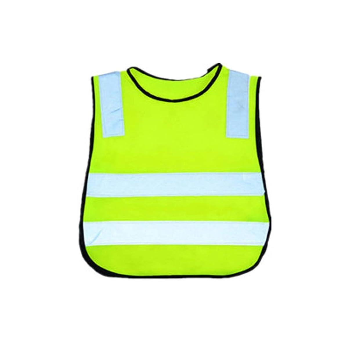 交通見捨てられた改善GLJJQMY 反射ベストグレー反射ストリップ子供の交通服高い視認性 反射ベスト (Color : Green)