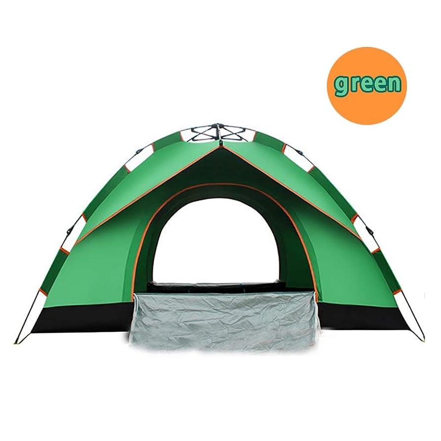 でも彼ら段落ポップアップテント2?3人用テント、オーニング-防水2グリッドベント-UV保護-キャンプフェスティバルに最適